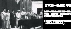 Huiguo1953