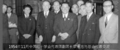 Liaochengzhi